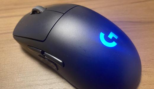 プロ使用!APEXにおすすめなゲーミングマウスはこれだ【2021年最新】