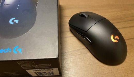 gpro wirelessレビュー!詳しい設定方法・価格・重さはどうなの?